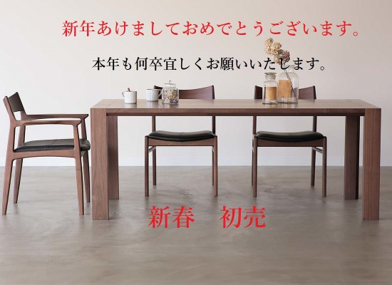 Dining-Table-OWEN01