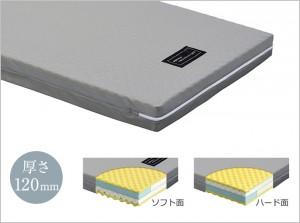 simulator_mattress_img03[1]